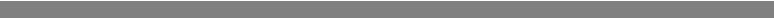 帯広市のコンタクトレンズ専門ショップ。眼科隣接の安心体制で納得のコンタクトレンズを。